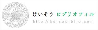 keiso_banner