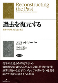 kakofukugen