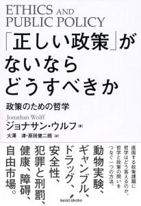 tadashiiseisakuga