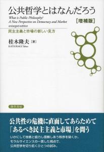 kokyotetsugaku_shoei