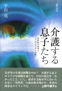 musukokaigo_shoei