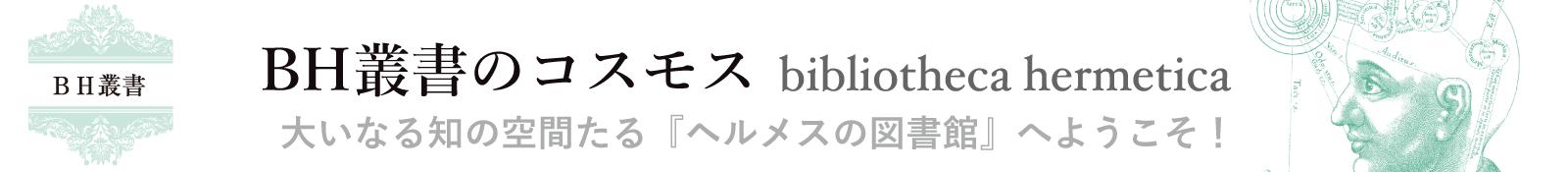 indexbanner_bh